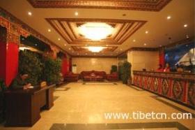 西藏凯拉斯酒店